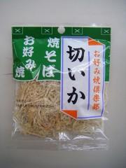 kobetsu011