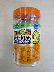 kobetsu022