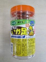 kobetsu024