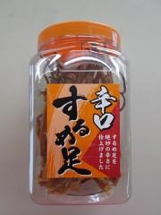 kobetsu040