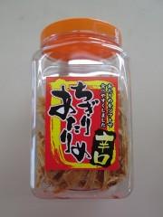 kobetsu041