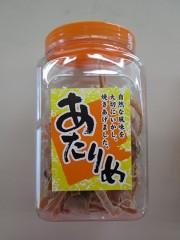kobetsu042