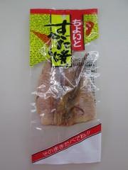 kobetsu047