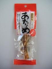 kobetsu049