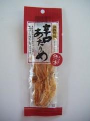 kobetsu051